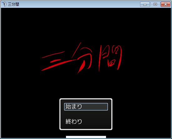 Screenshot (2011-10-02 at 09.51.50)