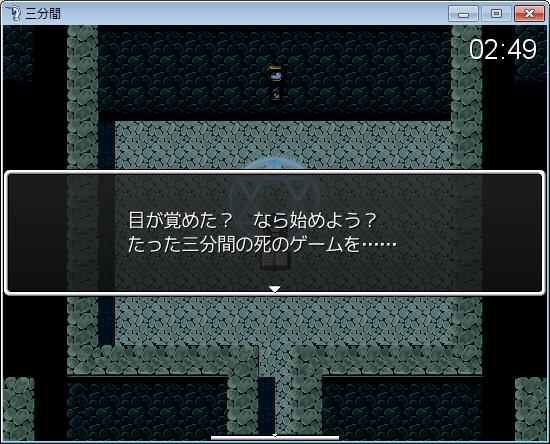 Screenshot (2011-10-02 at 09.52.30)