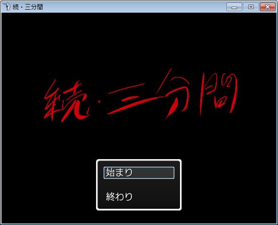 Screenshot (2011-10-02 at 09.58.40)