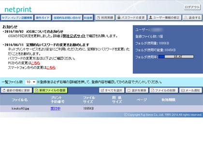 09_20141102002730218.jpg