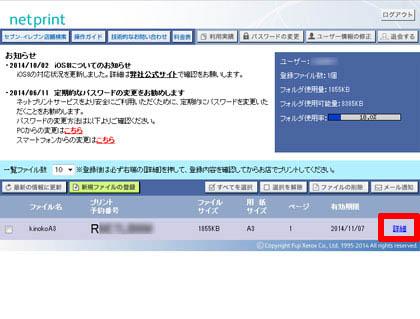 10_2014110200273275c.jpg