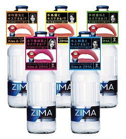 zima02-thumb-500xauto-25415.jpg