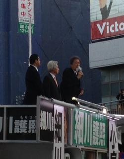 2014123新宿駅東南口