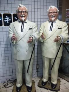 双子サンダー9