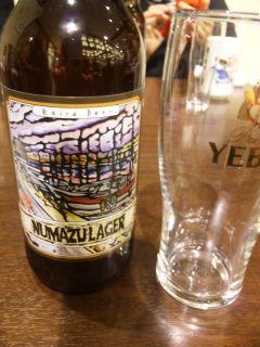 16沼ずジビール