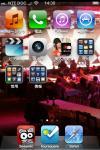 iPhone docomo