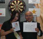 第3回長野ダーツ選手権女子準優勝