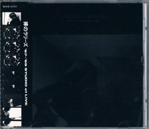 裸のラリーズ/'67-'69 STUDIO et LIVE