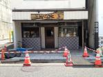 工事中のIMA-GINE前