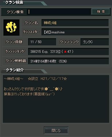 2010y03m05d_023121079.jpg