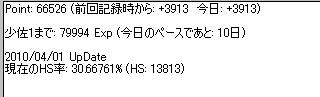 2010y04m03d_002334447.jpg