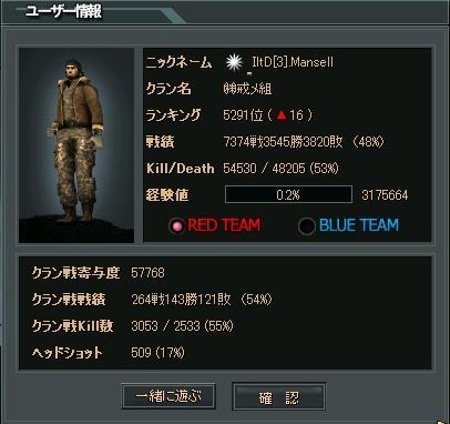 2010y05m25d_002733487.jpg