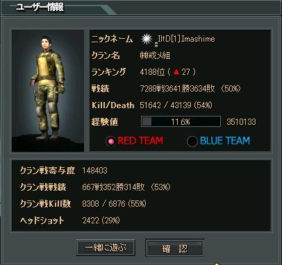 2010y05m25d_002735935.jpg