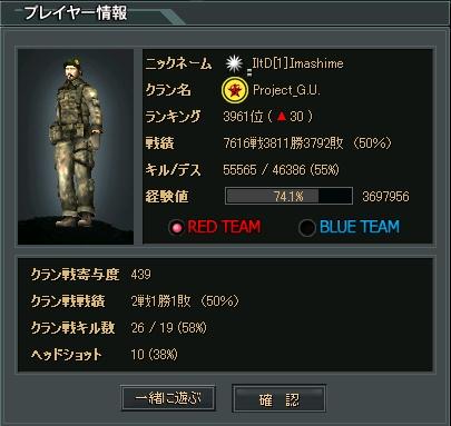 2010y07m05d_002038804.jpg