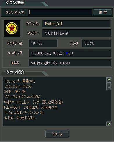 2010y07m05d_002100519.jpg