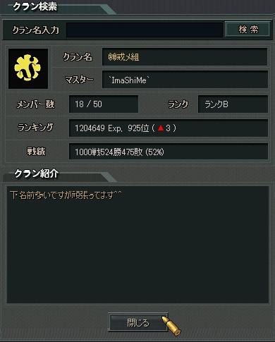 2010y08m30d_000912548.jpg