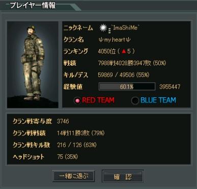 2010y10m03d_233743544.jpg