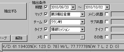 2010y10m03d_234411715.jpg