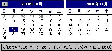2010y10m18d_002227863.jpg