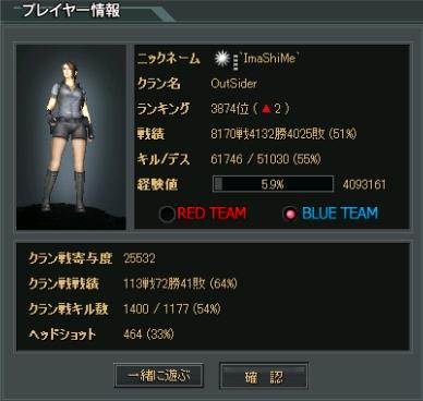 2010y10m22d_004803185.jpg