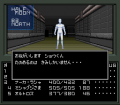 トシキ(ロウヒーロー)の霊体