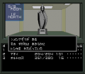 メシアの像(ロウヒーロー(トシキ))