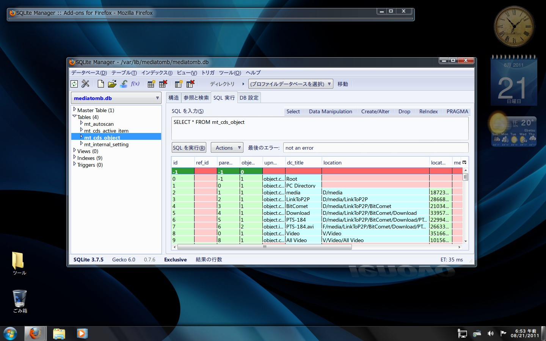 SQLiteManaget.jpg