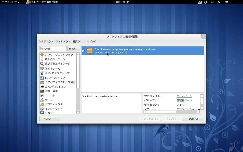 yumex_install.jpg
