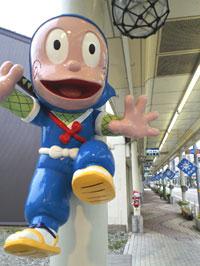 富山-忍者ハットリくん5