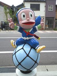 富山-忍者ハットリくん1