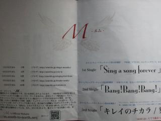 2011-05-29 23.03.30