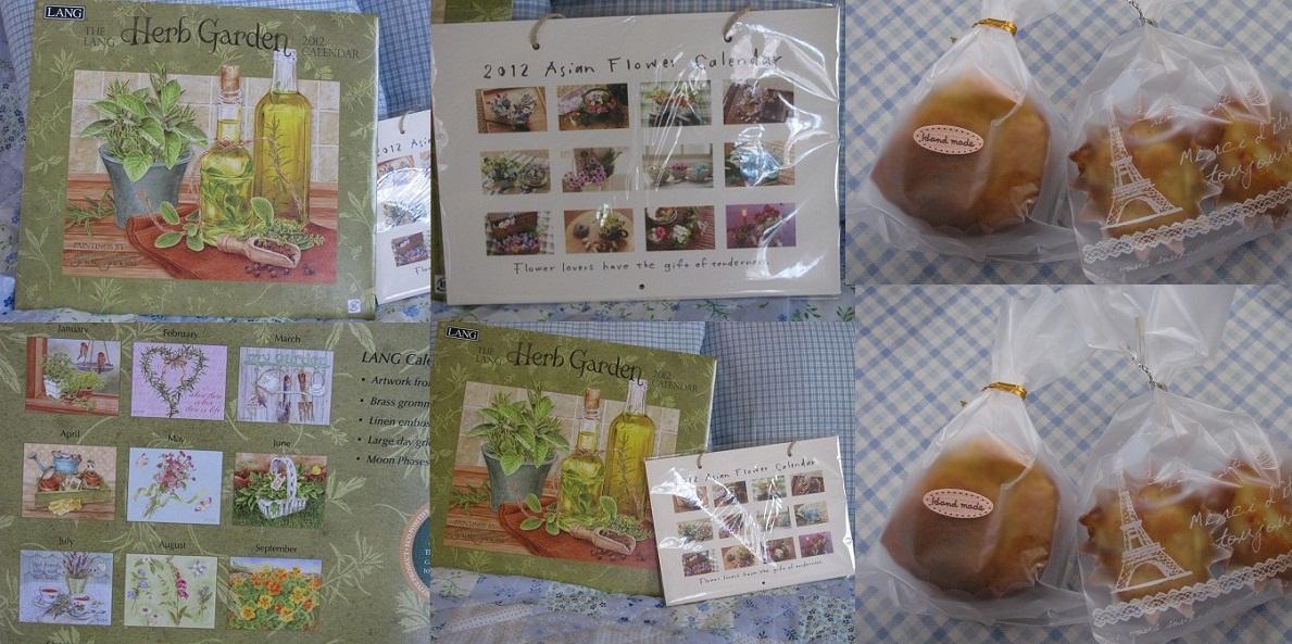 20110818購入品