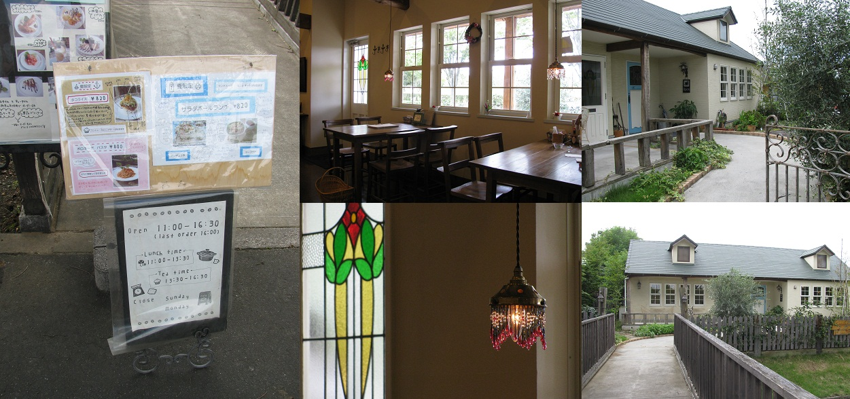 20110906smile cafe ①
