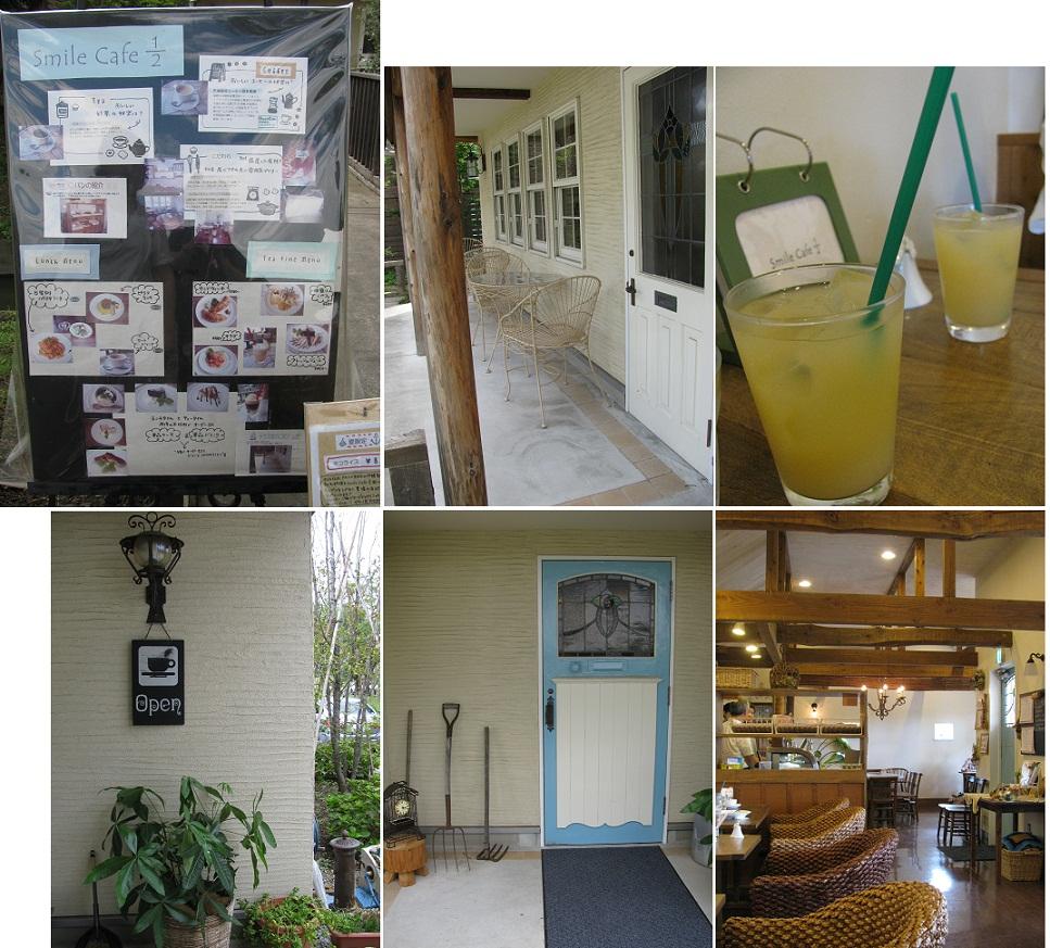 20110906smile cafe ③