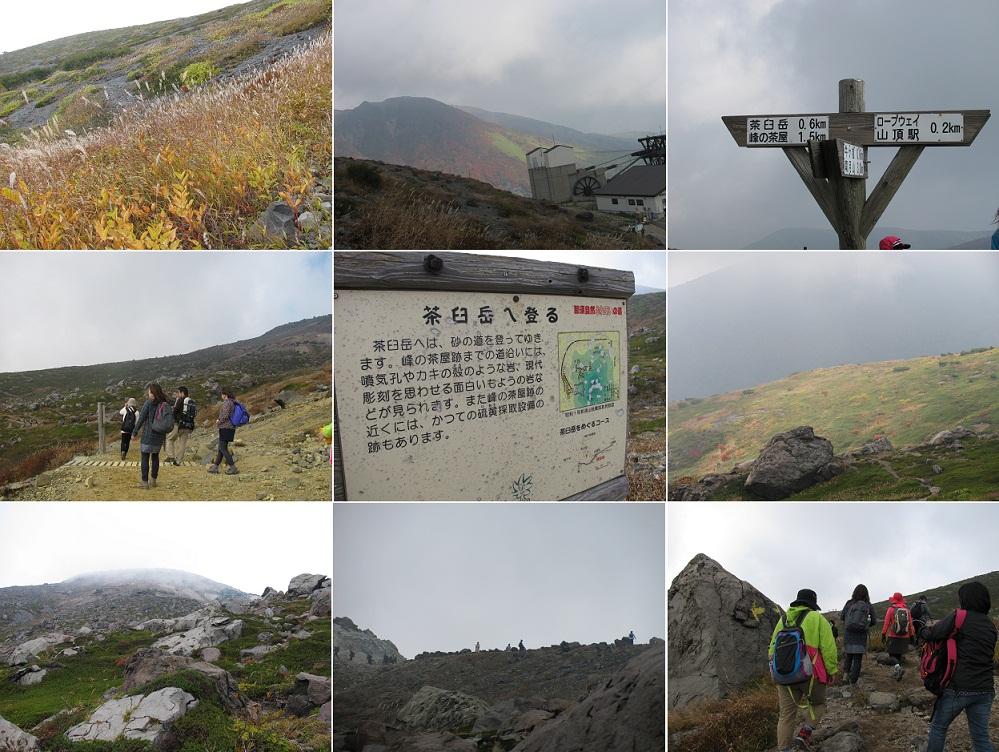 20111009那須トレッキング (3)