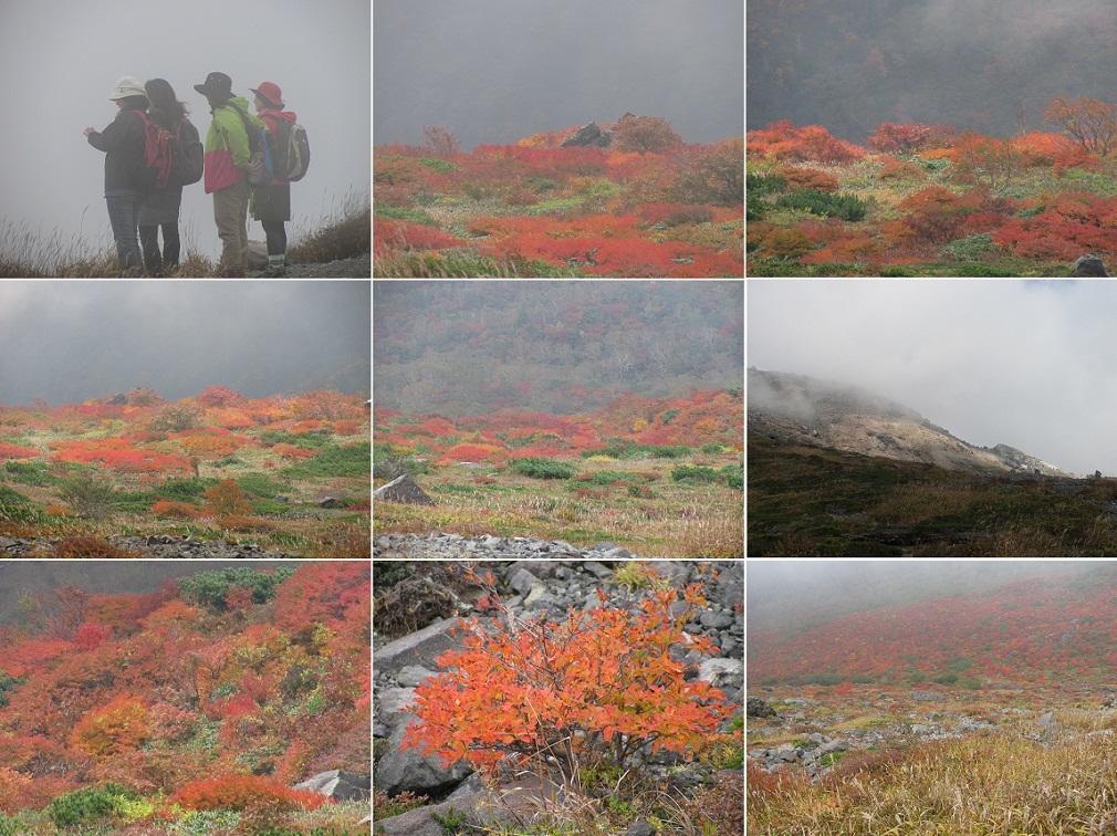 20111009那須岳トレッキング (1)
