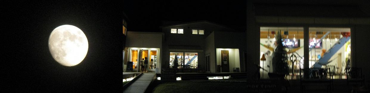 20111009十三夜&PROPRE