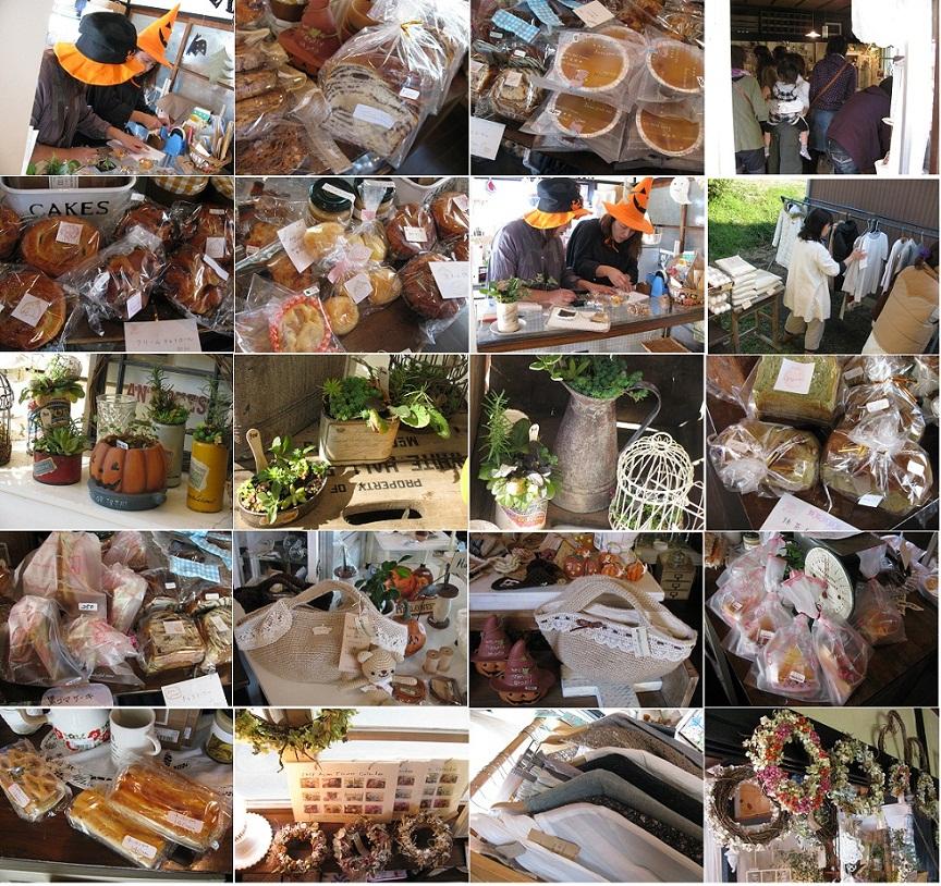 20111028~31nikes retreat収穫祭 (1)