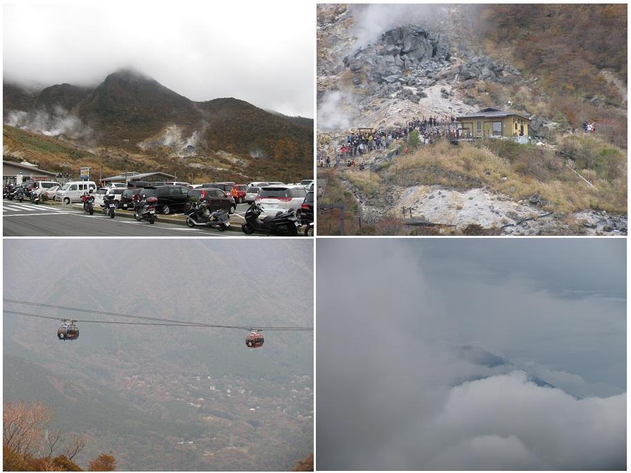 20111105大涌谷、富士山 (2)