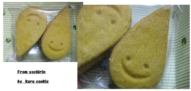 20111108yoshirinからクルクッキー♪