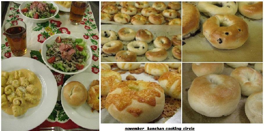 20111108ばんちゃんの料理サークル