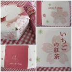 20120123いちごちゃんから「いちごの紅茶」のプレ