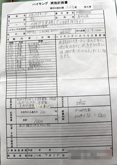2012-09-02-0017.jpg