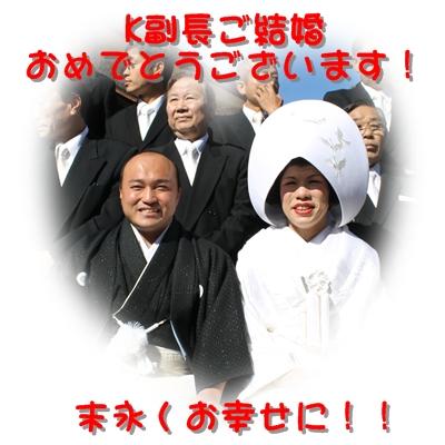 2012-11-10-0102.jpg