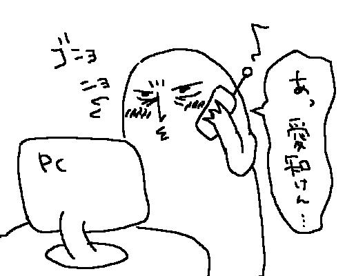 di4.png