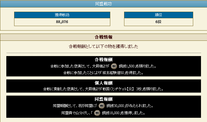 QS_20120526-191403.png