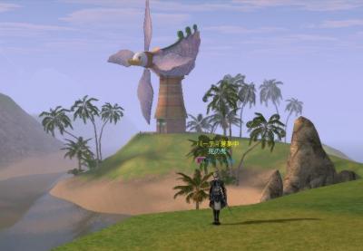 カモメの風車