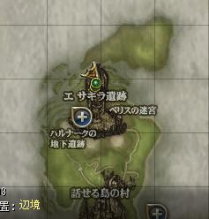 エ サギラ遺跡MAP