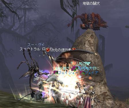 地獄の闘犬×3