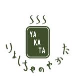 緑茶の館ロゴ仮4